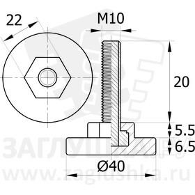 40М10-20ЧН