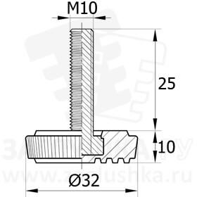 32М10-25ЧН