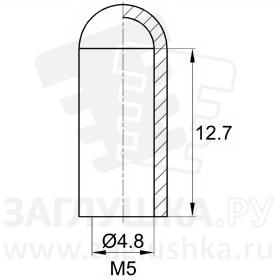 CS4.8x12.7
